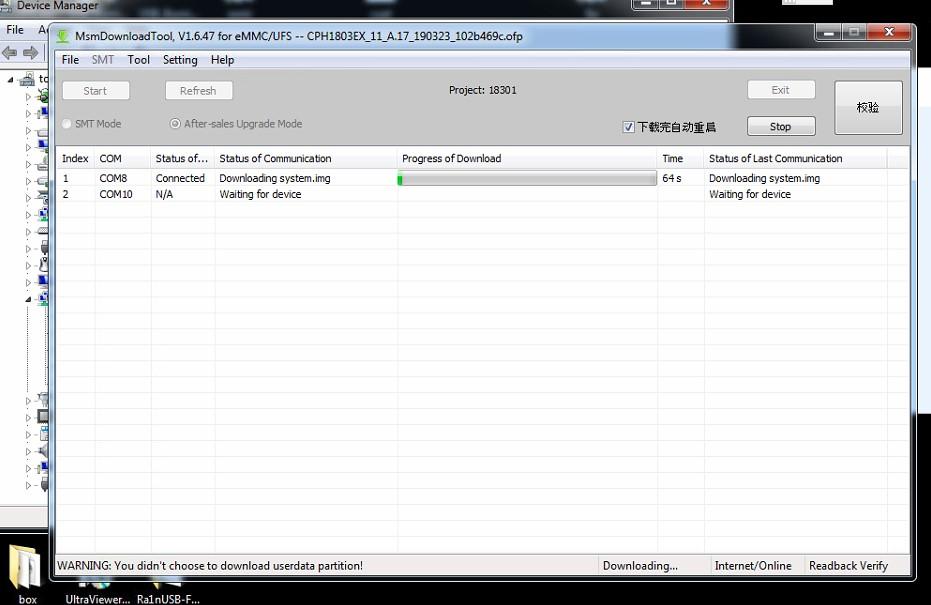 Jasa Remote / Sewa ID MSM Download Tool Untuk Flash OPPO Terbaru